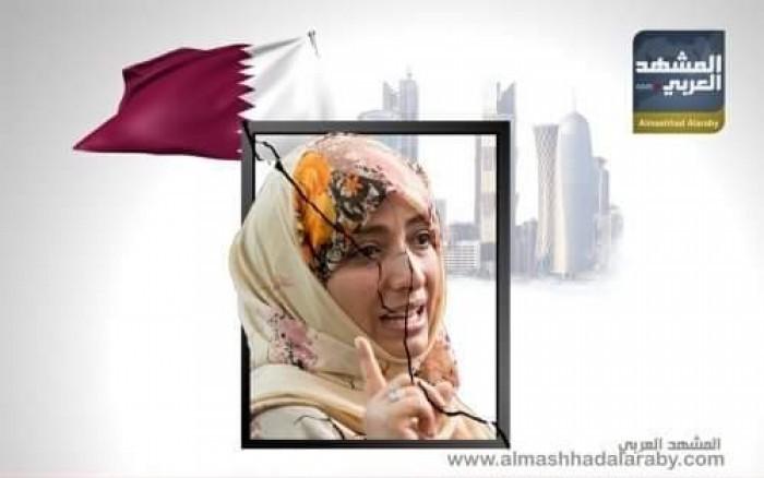 """توكل كرمان.. """"أفعى إخوانية"""" اشترتها قطر بالأموال"""