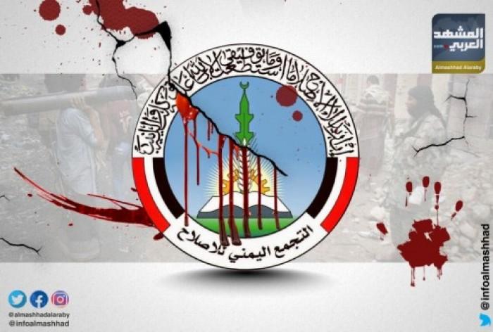 """مواكب الموت.. المليشيات الإخوانية تقتل الجنوبيين بـ""""سلاح الحوثي"""""""