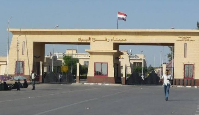 إعادة فتح معبر رفح الحدودي بين مصر وغزة لعودة العالقين
