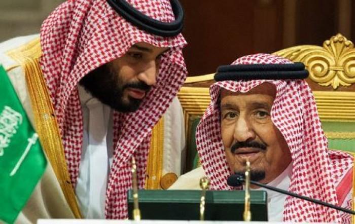 """""""اليوم"""" تشيد بجهود السعودية لتحقيق حل سياسي شامل"""