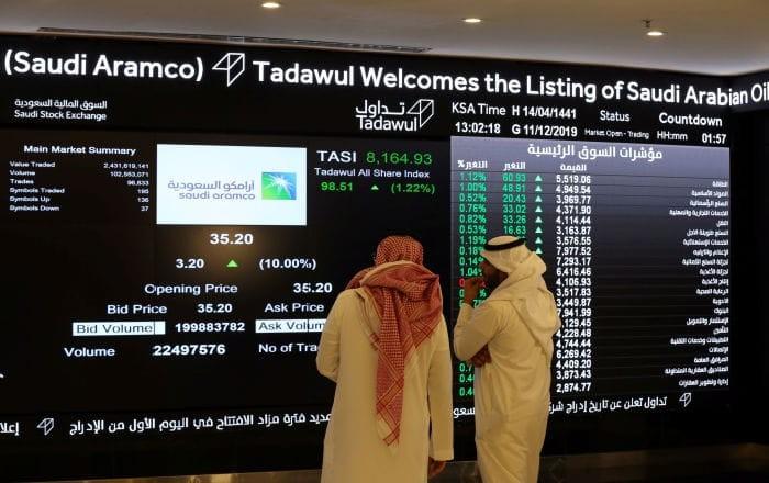 بأدنى سيولة.. البورصة السعودية تنهي جلسة الأحد على ارتفاع بدعم قطاع البنوك