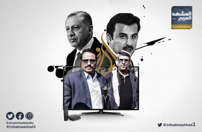 إخوان الشرعية وريالات قطر وليرات تركيا