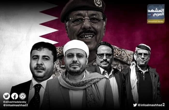 هل حان موعد بتر أذرع قطر من الشرعية؟