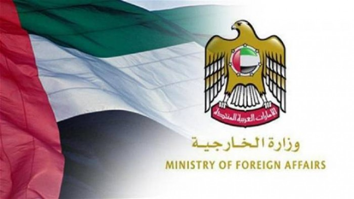 """الإمارات تدعم """"مؤتمر المانحين"""" وتشيد بجهود السعودية"""