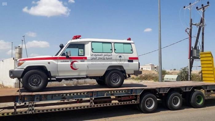 السعودي يتلقى سيارة إسعاف في حجة صحافة 24 نت