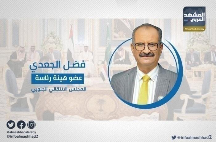 """""""دماء الشهداء لن تذهب هدرا""""..الجعدي: الجنوب ماض في تحقيق تطلعات شعبه"""