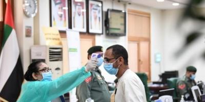 الإمارات تُعلن بدء الفحص المجاني لكورونا الأسبوع المقبل
