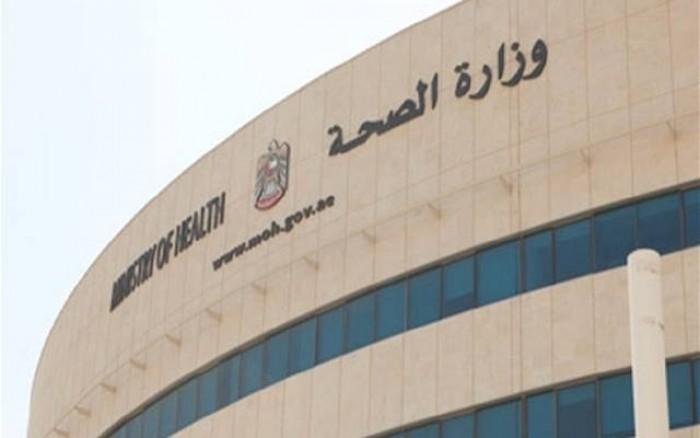 الإمارات تُسجل 3 وفيات و725 إصابة جديدة بكورونا