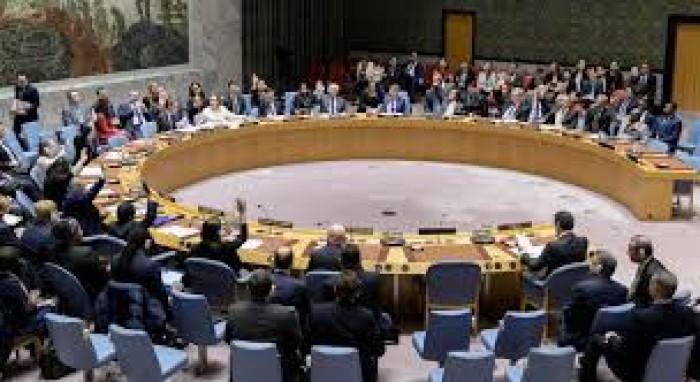 مجلس الأمن يدعو الشرعية لتخفيف التوترات العسكرية