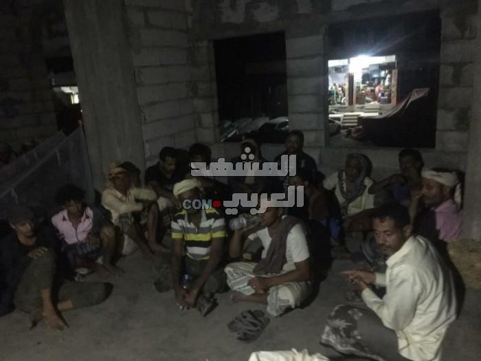 ضبط 65 عسكريا إخوانيا قبل تسللهم إلى عدن (صور)