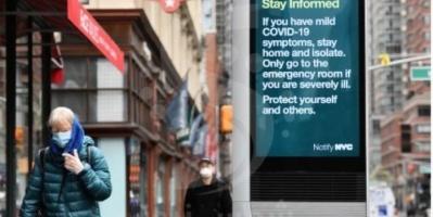 أمريكا تسجل 820 حالة وفاة بفيروس كورونا
