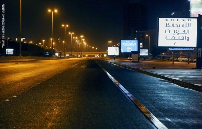الكويت تسمح لمتعددي الزوجات من التنقل أثناء الحظر