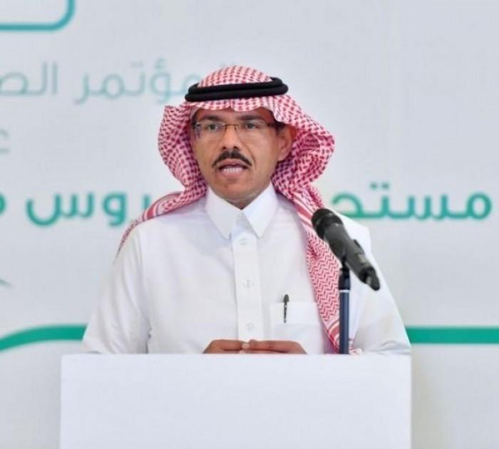 انطلاق المؤتمر الصحفي اليومي للصحة السعودية حول مستجدات كورونا