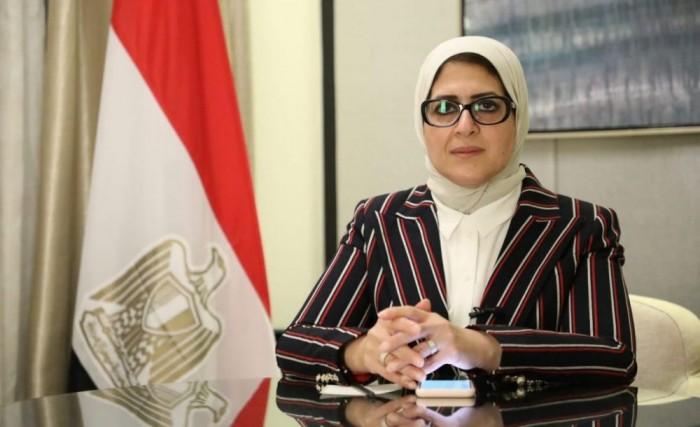 الصحة المصرية: تسجيل 535 حالة جديدة بكورونا و15وفاة