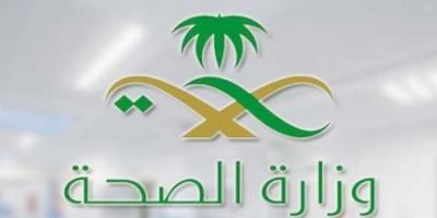 السعودية تُسجل 2509 إصابات جديدة بفيروس كورونا