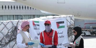 """""""الإمارات"""" تتصدر ترندات تويتر لدعمها فلسطين في محنة كورونا"""