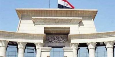 مصر.. عودة المحاكم بعد توقفها في هذا الموعد