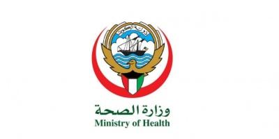 الكويت تسجل 804 إصابات جديدة بفيروس كورونا