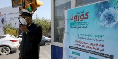 6 أحياء في بغداد ينفذون الحظر المناطقي للحد من انتشار كورونا