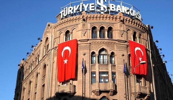 مغامرات أردوغان وجائحة كورونا تقودان المركزي التركي لقرار اقتصادي هام