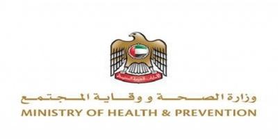 الإمارات تسجل 894 إصابة جديدة بفيروس كورونا و4 وفيات