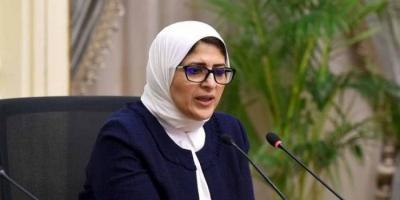 الصحة المصرية تسجل 774  إصابة و16 وفاة