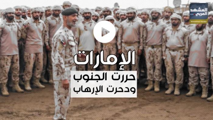 الإمارات في اليمن.. رحلة التحرير والتعمير (فيديوجراف)