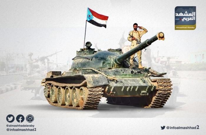 القوات الجنوبية تتصدى لهجوم حوثي في جبهة كرش