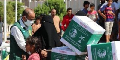 3353 سلة غذاء سعودية لعدن وشبوة