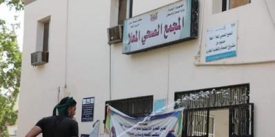 حملة رش وتعقيم بشوارع عدن (صور)