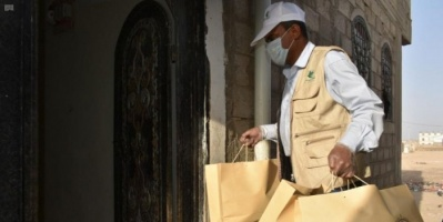 """""""سلمان للإغاثة"""" يوزع كسوة العيد على 600 يتيم"""