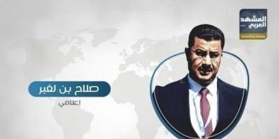 """بن لغبر: لايحق لـ""""بن دغر"""" تولي المناصب لأنه مجرم وصاحب سوابق"""