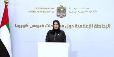 الإمارات تُسجل 994 إصابة جديدة بفيروس كورونا