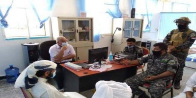 """الوالي يفتتح العيادة الداخلية لـ""""حماية المنشآت"""" بعدن"""