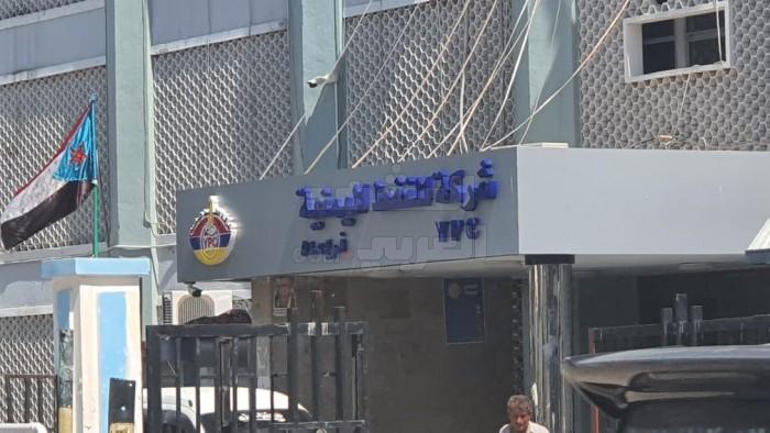 تعديل أسعار المحروقات في عدن
