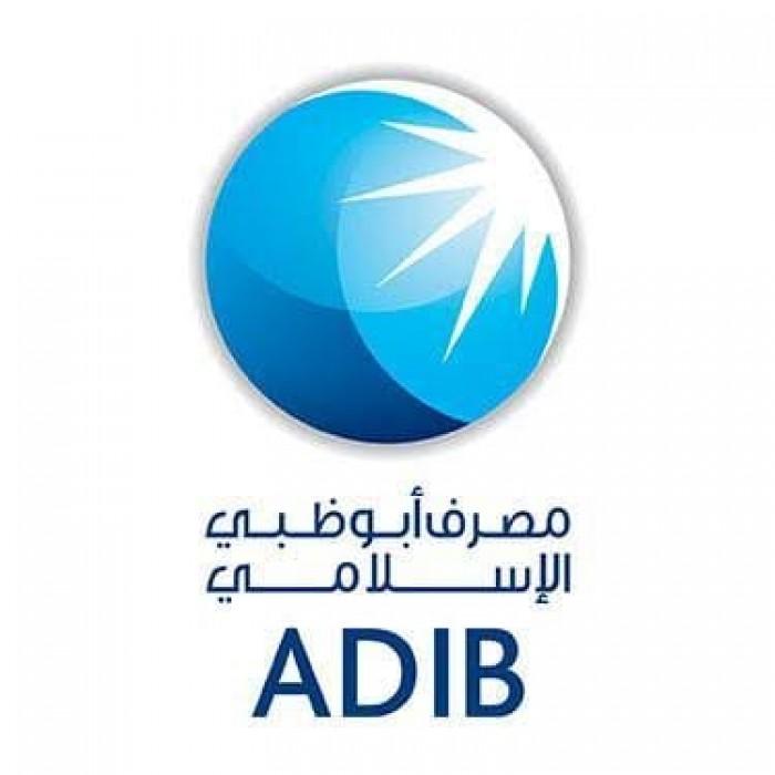 """""""فيتش"""" تثبت تصنيفات الجدارة الائتمانية لمصرف أبوظبي الإسلامي"""
