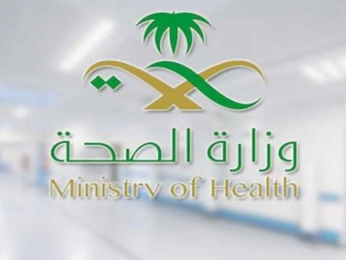 السعودية تسجل 115 وفاة و2442 إصابة جديدة بكورونا