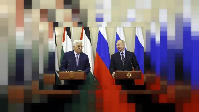 فلسطين ترحب بتولّي روسيا دور الوسيط في مفاوضات إسرائيل