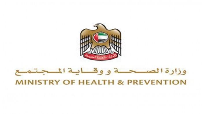 الإمارات تسجل 781 إصابة جديدة بفيروس كورونا ووفاة واحدة