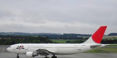 اليابان تعلن رفع قيود رحلات السفر الداخلي
