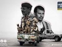 تنافس إخواني حوثي على انتهاك حقوق المدنيين في تعز