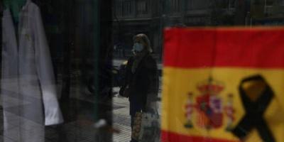 إسبانيا تسجل 50 حالة وفاة جديدة بكورونا خلال الساعات الـ24 الماضية