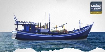 """""""المنار"""".. 10 أيام في ظلمة البحر (إنفوجراف)"""