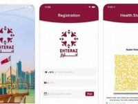 قطر تنتهك خصوصية المواطنين بتطبيق إلزامي عن كورونا