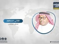 مسهور: المبادرات لن تعالج الأزمة القطرية
