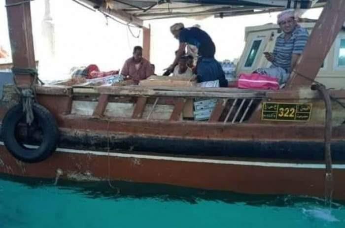 سفينة المنار ضحية إهمال الشرعية وإرهاب إيران في المنطقة