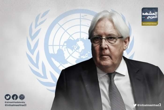 توقف جولات غريفيث المكوكية إلى صنعاء.. هل انتهت آمال السلام؟