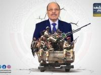 """""""تحرير حضرموت الوادي واجب"""".. مطالب بانتفاضة لطرد الإخوان"""