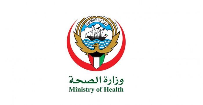 الكويت تسجل 692 إصابة جديدة بفيروس كورونا