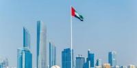 بنسبة 30%.. الإمارات تُسجل نمواً بجودة الهواء